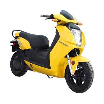 Xe máy điện VECTRIX VX2 (Vàng)