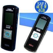 Máy ghi âm Safa R500C 4GB