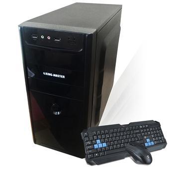 Máy tính để bàn intel E8400 G41 RAM 2GB HDD 250GB