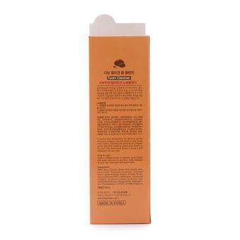 Sữa rửa mặt COLLAGEN DABO Hàn Quốc 180ml