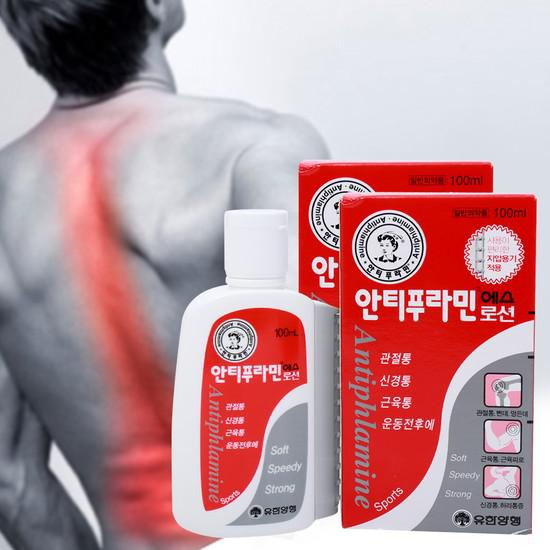 Dầu Xoa Bóp Hàn Quốc Antiphlamine