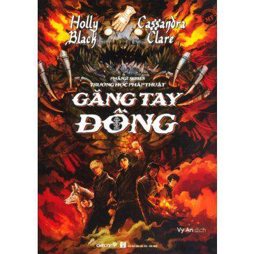Găng Tay Đồng, Phần 2: Series Trường học pháp thuật