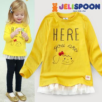 T shirt trẻ em dài tay in chữ đáng yêu JELISPOON
