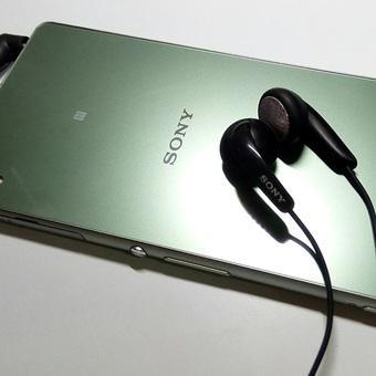 Tai nghe nhét tai Sony MH410c (Trắng)                         ...