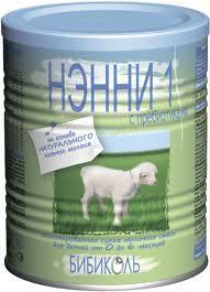 Sữa dê Vitacare 1 (400g)