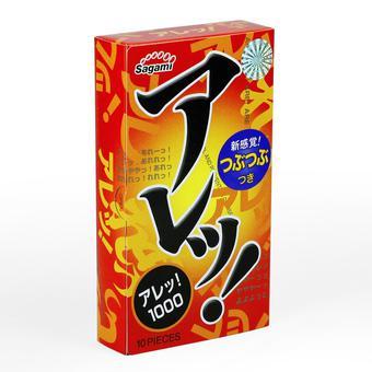 Bao cao su Sagami Are Are Siêu Mỏng 10 bao