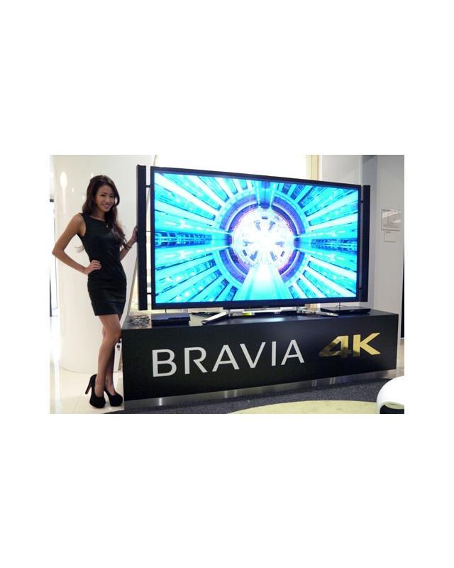 Tivi LED BRAVIA 84