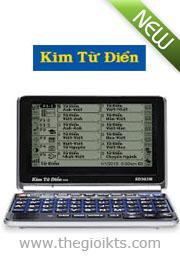 Kim từ điển SD-363M