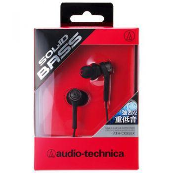 Tai nghe audio-technica ATH-CKS55X