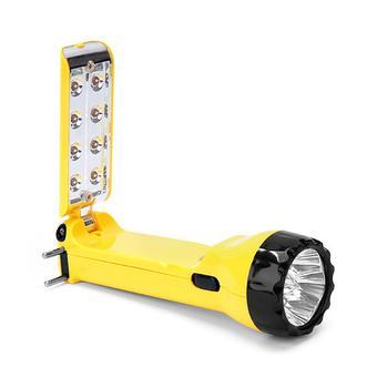 Đèn pin LED sạc Nanolight LT-001 600mAh (Vàng)