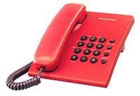 Điện thoại bàn Panasonic KX-TS500MX