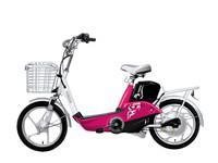 Tặng 1 triệu khi mua Xe đạp điện Yamaha ICATS-H3 (Bạc)