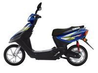 Xe đạp điện Yamaha Metis S