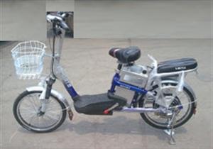 Xe đạp điện Honda HDC-143