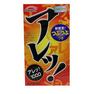 Bao cao su Sagami Are - Are (hộp 10 chiếc)