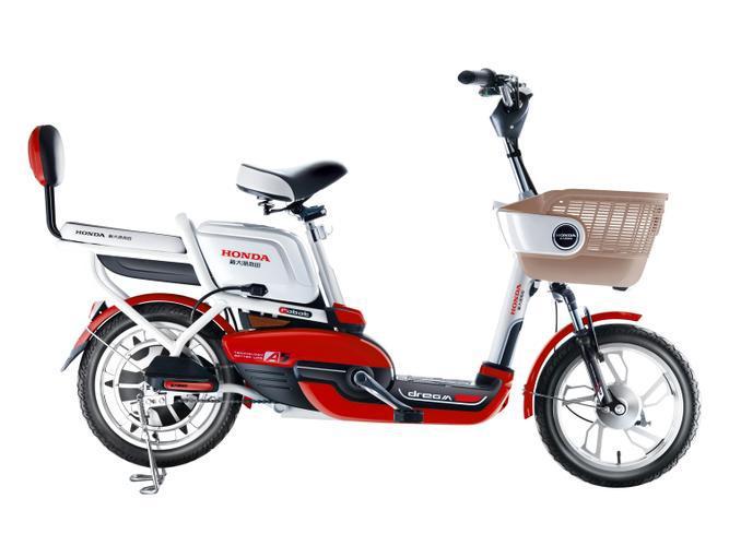 Xe đạp điện Honda - A6