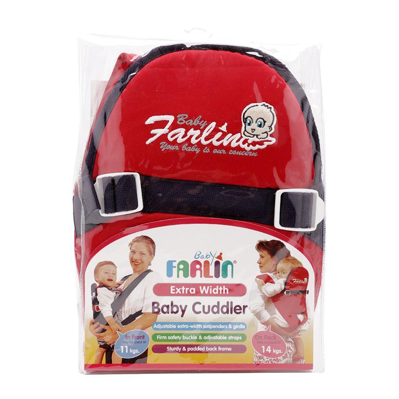 Địu em bé đa năng Farlin