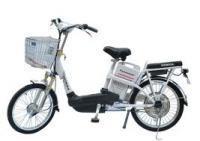 Xe đạp điện Honda H-101