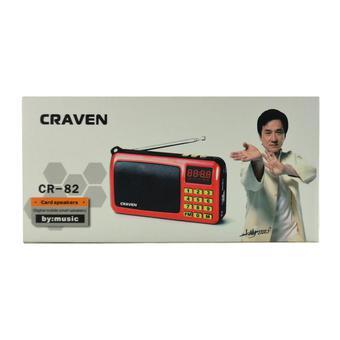 Máy nghe nhạc đa năng Craven CR-82