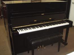 Piano Ritmuller UP110R2