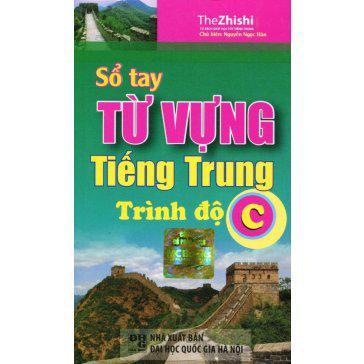 Sổ Tay Từ Vựng Tiếng Trung - Trình Độ C