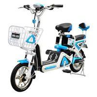 Xe đạp điện Honda 115