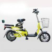 Xe đạp điện Honda H-103