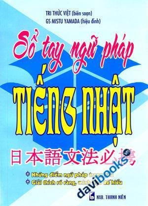 Sổ Tay Ngữ Pháp Tiếng Nhật