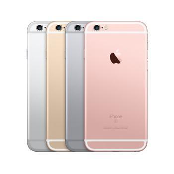 iPhone 6S Plus 16GB - FPT (Vàng, xám, bạc, hồng)