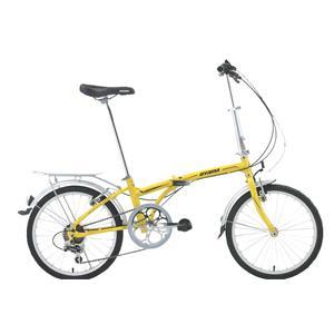 Xe đạp Gấp Oyama Shadow OYAMA-SHADOW