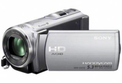 Máy quay Sony CX210 bạc