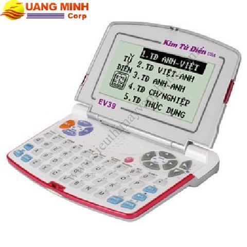 Kim từ điển Anh – Việt EV-39