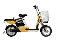 Xe đạp điện Yamaha ICATS H7