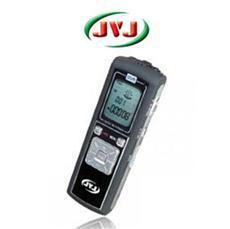 Máy ghi âm JVJ DVR920 4GB