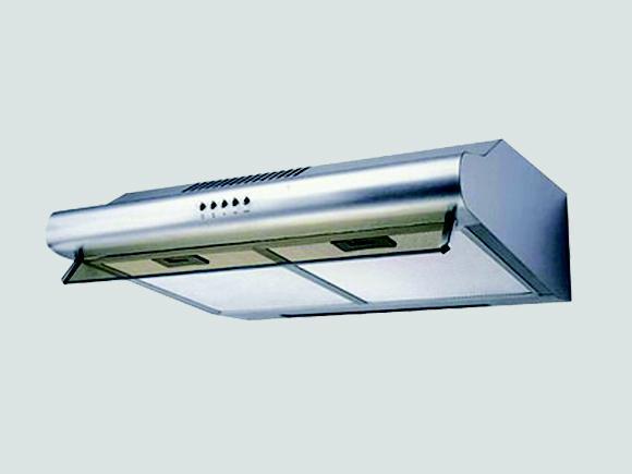 Máy hút mùi Canzy CZ- 2070I
