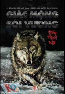 Giấc mộng sói vương