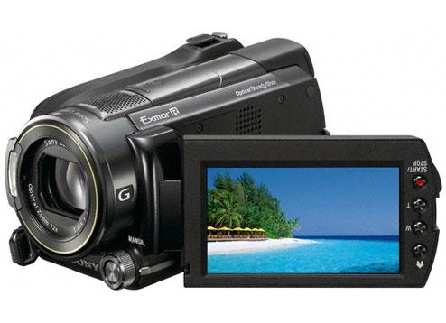 Sony HDR-XR500E
