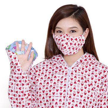 Áo Khoác Chống Nắng Hương Giang 2 Lớp  Vải Cotton Cao Cấp