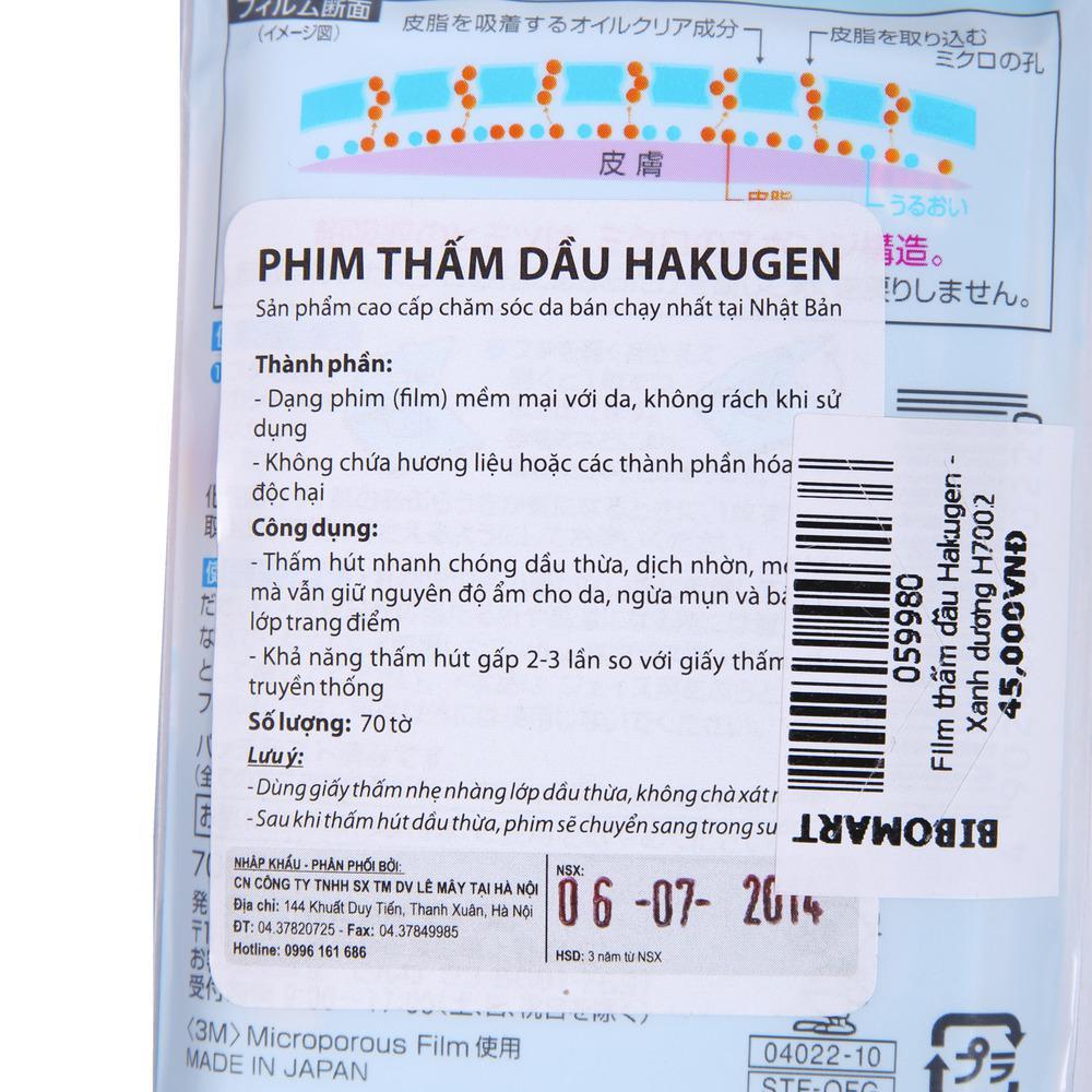 Film thấm dầu Hakugen - Xanh dương H7002