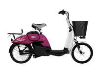 Xe đạp điện Yamaha Cute Girl