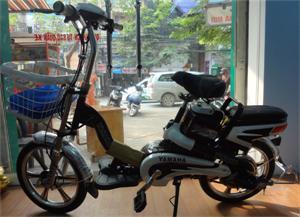 Xe Đạp Điện Yamaha YDC-143