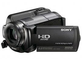 Máy quay Sony HDR-XR200E