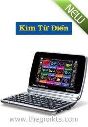 Kim Từ Điển GD-3250M
