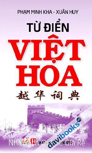 Từ Điển Việt - Hoa