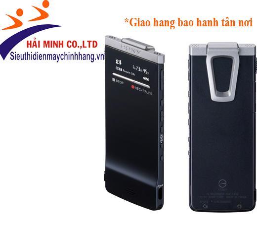 Máy ghi âm SONY ICD-TX50
