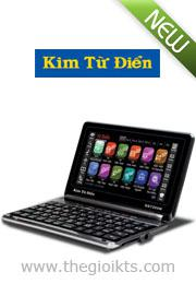 Kim từ điển GD-7200M