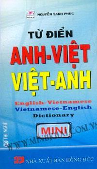 Từ Điển Anh - Việt , Việt - Anh