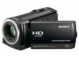 Sony HDR-CX100E/B