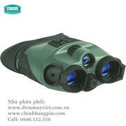 Ống nhòm ban đêm  Yukon Advanced Optics Tracker LT 2x24 Night Vision Binocular YK25023
