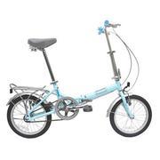 Xe đạp Gấp Oyama SG-02 SG-02